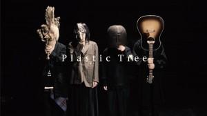 PlasticTree_SpecialTrailerサムネイル