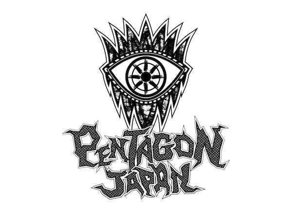始動2年で数々の記録を打ち立て快進撃を続けている若手筆頭のヴィジュアル系バンド「ペンタゴン」から驚くべき新情報が発表された!