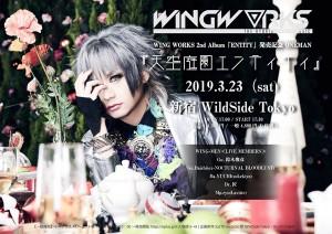 20190109_ww_10
