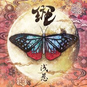 ジャケットB(CD)