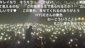 HYDE-CHANNEL-第2回生放送_11