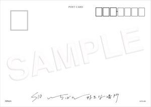 SID_postcard