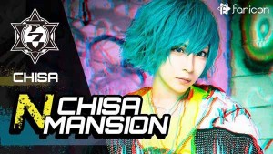 「CHISA N MANSION」バナー