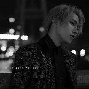 AIOLINヒカリト_アルバムジャケットStarlightAcoustic