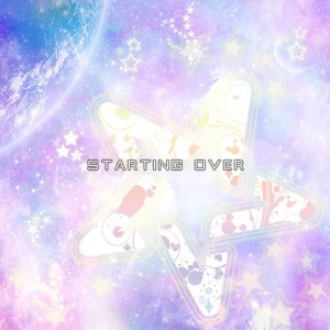 ペンデュラムmini-alubum「Starting-Over」