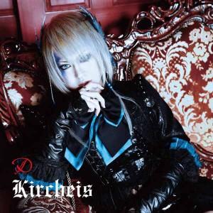 「Kircheis」