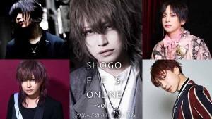 画像1_shogo_fes_logo