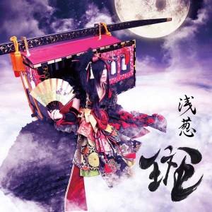 ジャケットA(CD+DVD)