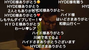 HYDE-CHANNEL-第2回生放送_3