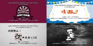 画像2_5月公演詳細