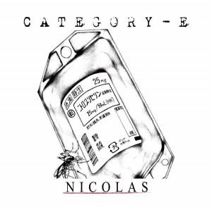 CATEGORY-Ejaket