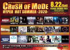 CRUSH2019_WEB FLYER