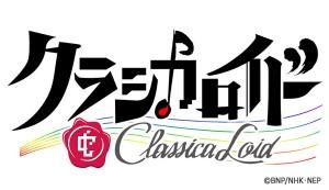 ClassicaLoid_logo600
