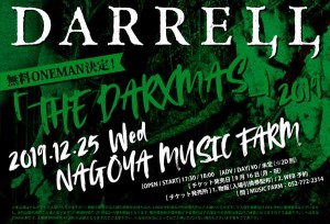 DARRELL_Oneman