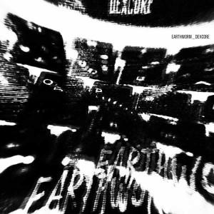 DEXCORE_EARTHWORM