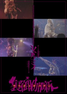 DVD600