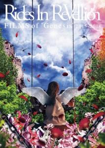 FILMS_of_Genesis-Jph