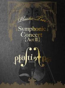 PT_Symphonic_jk_1218