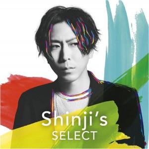 SHINJI600