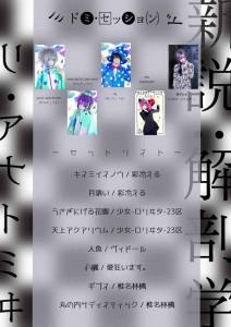 S__46915708