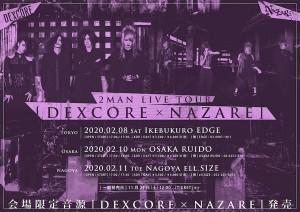 WebFlyer_2020Dexcore-Nazare