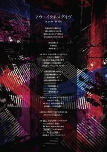 flyer-DIAURA2
