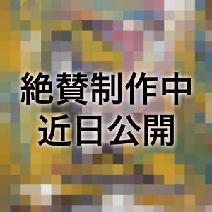 DEZERT_シングル_JKサンプル