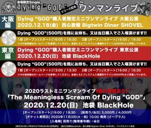 dyinggod_live