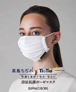 0515-mask500×600