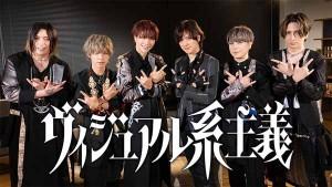 【WOWOW】Visual#1_group_thumb