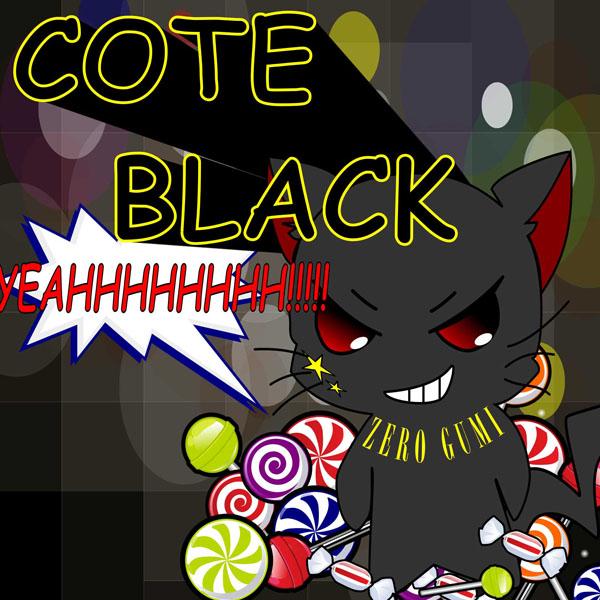 各CDショップ様-COTE-BLACK_CDジャケット