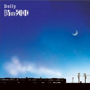 ★Dolly★