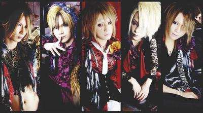 ★DaizyStripper★