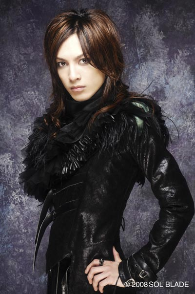 ★Aoi Official Home Page★