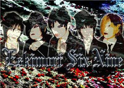 ★ESKIMORT SIX NINE★