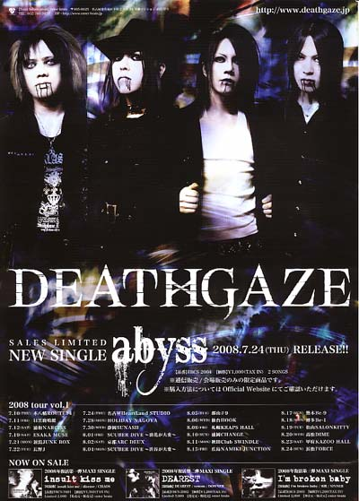 †DEATHGAZE†