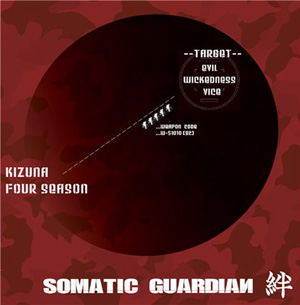 ★SOMATIC GUARDIAN★