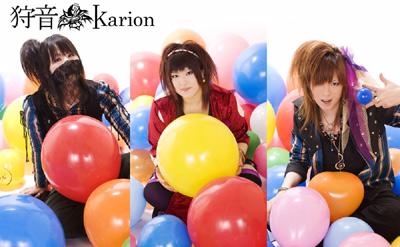 ★狩音~Karion~★