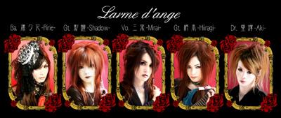 ★Larme d' ange★