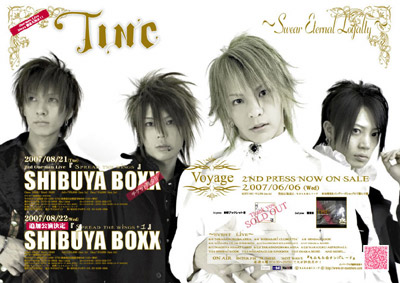 ★TINC★
