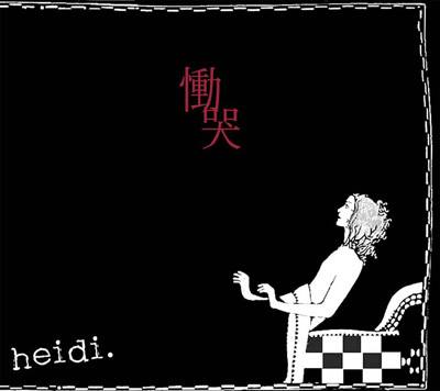 ●●heidi.●●