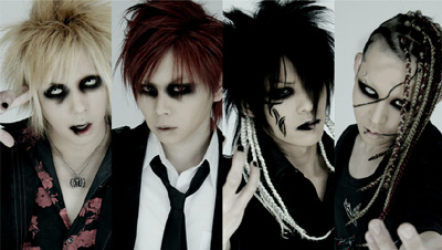 †Bloody Mary†