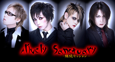 ★Alively Sanctuary★