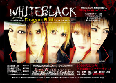 ★CROW MUSIC OFFICIAL HP★