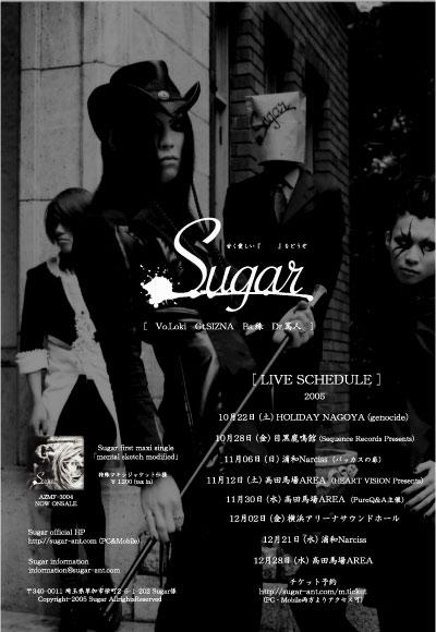 †Sugar†