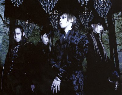 †D'espairsRay OFFICIAL HP†