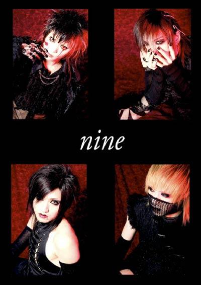 nine PC用HP