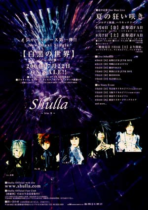 Shulla OFFICIAL HP