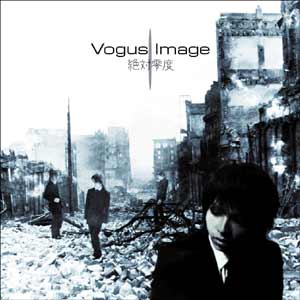 Vogus Image OFFICIAL HP