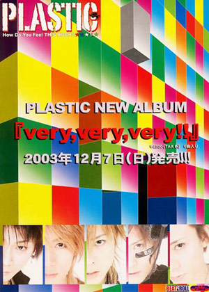 PLASTIC OFFICIAL HP(PC)